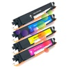 Compatible HP 126A 4-Color Laser Toner Cartridge Set