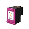 Remanufactured HP 63XL Tri-Color High Yield Ink Cartridge (F6U63AN)